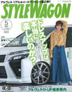 STYLEWAGON vol269