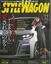 STYLEWAGON vol275