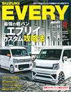 EVERY10 VOl25