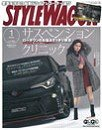 stylewagon/vol265/201801