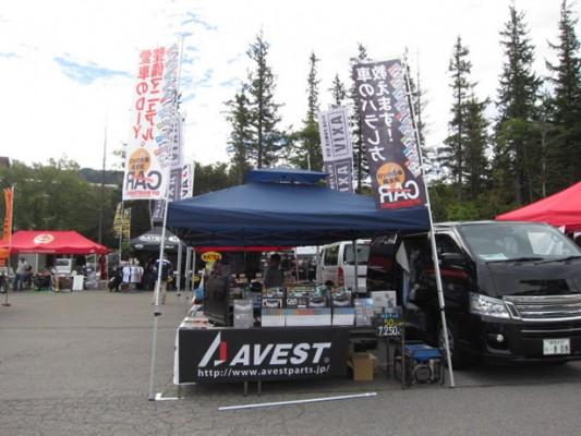 AVEST  第1回ニッポンバイクミーティング in 志賀高原