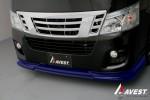 NV350エアロキット 青色部がフロントリップ